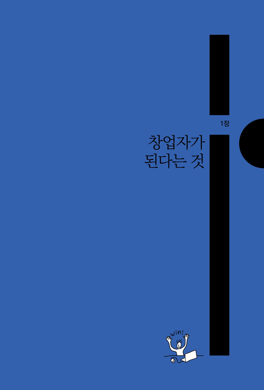 ebook I\\'m